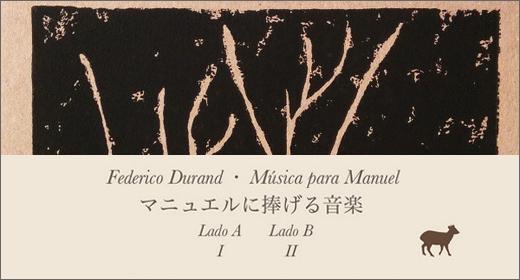 Tegh & Kamyar Tavakoli / Federico Durand :: Double review (Hibernate)