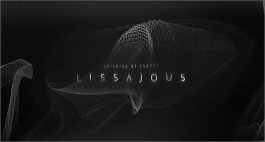 LISSAJOUS :: Audio/Visual software (Audiobulb)