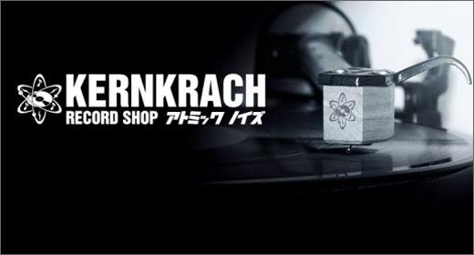 kernkrach_logo_feat