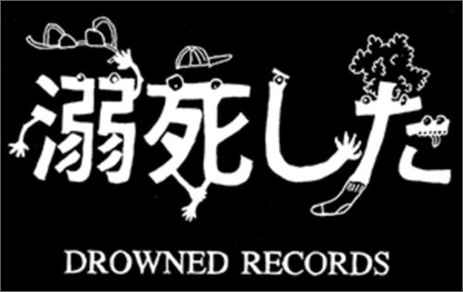 DROWNED RECORDS :: From Bremen with bite