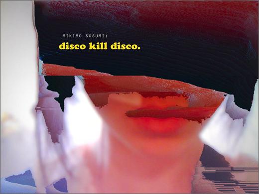 Mikim Sosumi :: Disco Kill Disco (Daddy Tank)