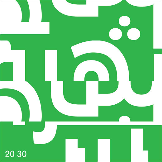 Sote :: Hyper-urban 20 30 EP (Ge-stell)