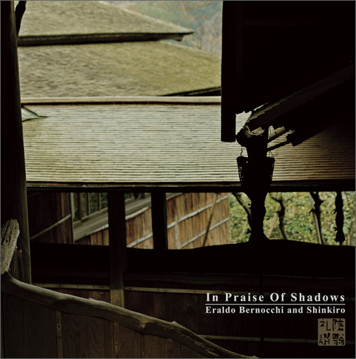 Eraldo Bernocchi & Shinkiro :: In Praise of Shadows (SSSM)