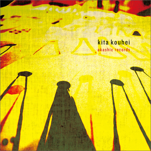 Kita Kouhei :: Akashic Records (Lantern / Nature Bliss)