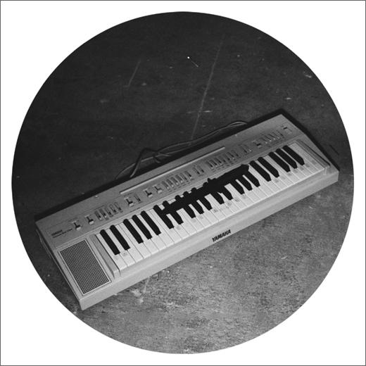 Drvg Cvltvre | Inca Pax :: Split EP (Tutamen)