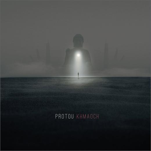 ProtoU :: Khmaoch (Cryo Chamber)
